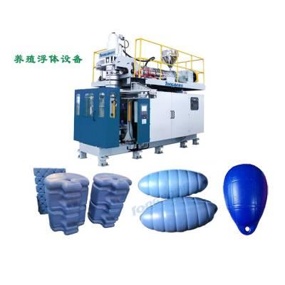 光伏浮体吹塑机设备,水上浮体生产线,通佳吹塑机报价