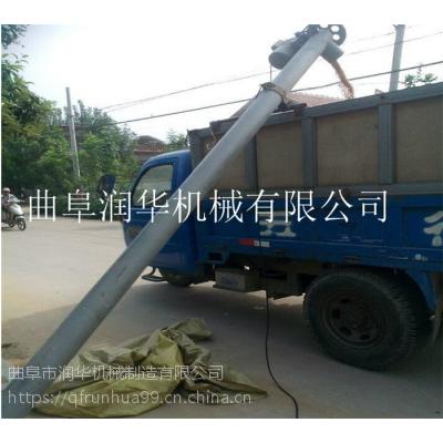 8米蛟龙沙子提升机 广西沙塘钢管提升机 润华散装物料上料机 润华