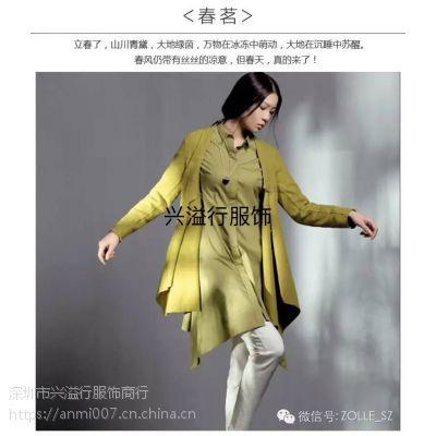 深圳专柜原创品牌ZOLLE因为春夏,另有一三国际希色必然作品郭佩玲唯弋