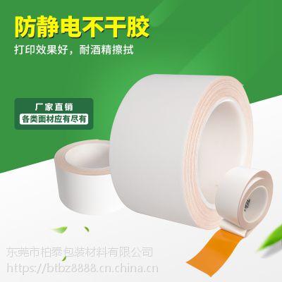 广东耐高温防静电不干胶 防静电PI不干胶材料 高温标签材料