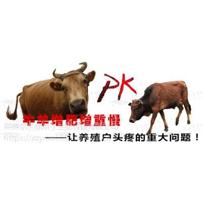 厂家直供高效优质肉羊催肥剂//羊后期催肥催大