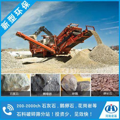 移动石子生产线的实际价格请联系可靠厂家