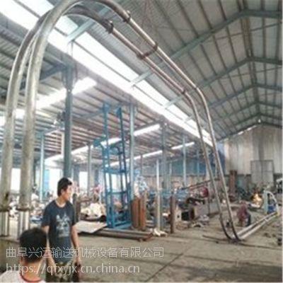 链板输送机供应商各种规格 粉体料管链机