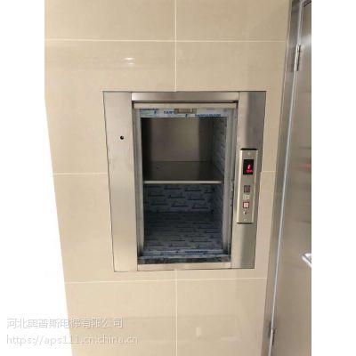 曳引式传菜电梯 上菜电梯 批发厂家哪有