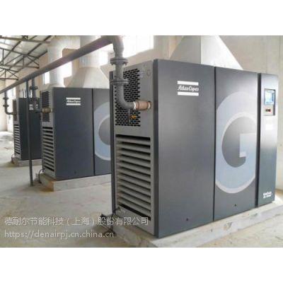 阿特拉斯空压机_主机维修保养报价_上海德耐尔空压机厂家电话152 2156 1737