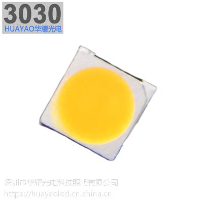 3030普瑞晶元1W白光 可替代飞利浦3030 高品质LED光源