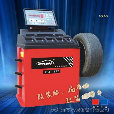 厂家批发 全自动轮胎平衡机 宝马轮胎动平衡仪 最新款免测量尺寸平衡机