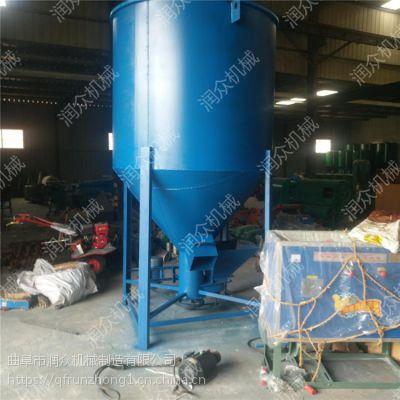 山区用饲料加工搅拌机 连续作业颗粒混料机 大型混合干湿搅拌机