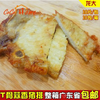 龙大蒜香T骨猪扒猪排猪扒冷藏腌制炸猪扒半成品9-10片带骨猪大排