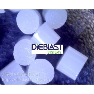 橡胶塑料零部件及铸件表面处理,去除毛刺飞边披锋水口