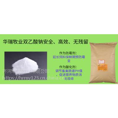 双乙酸钠在养殖业的应用