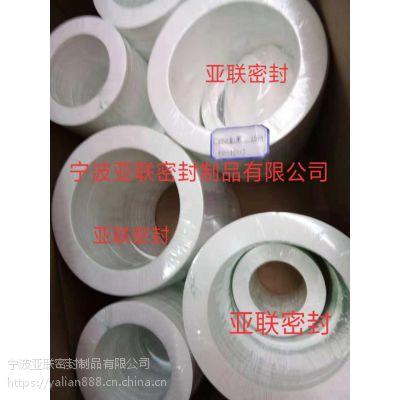 优质软四氟垫片生产厂家,膨体四氟密封垫片规格,亚联密封克林格垫片系列