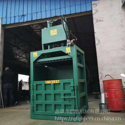 启航废料废铝打包机 吨袋编织袋打块机型号 河北封闭式吨袋打包机