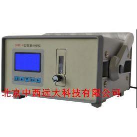 中西现货常量氧分析仪 型号:OXME-P库号:M365886