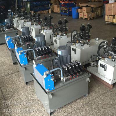 胶水设备液压泵站设计制造厂家非标定制
