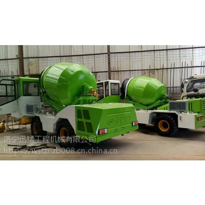 自上料混凝土搅拌运输车小型移动式搅拌机 水泥厂用搅拌车装载机