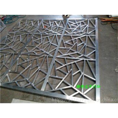 牡丹江冰裂纹铝窗花多少钱一平方