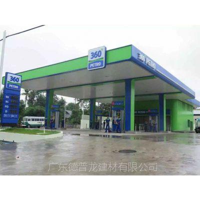 360°加油站雨蓬四周深蓝_绿色屋檐铝单板_长方形油箱号铝板(引导牌)