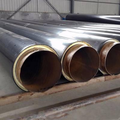江苏省钢套钢蒸汽保温管厂家报价,盐城市聚氨酯地埋保温管销售厂家