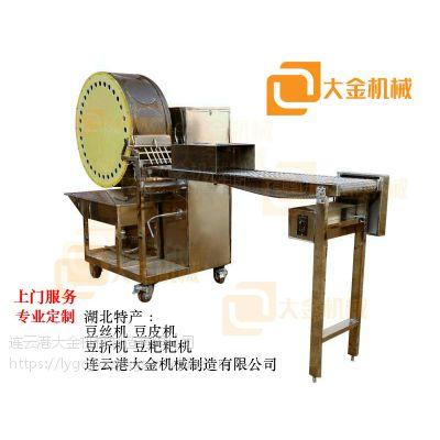豆丝机 ,武汉豆丝机,武汉豆折机,武汉豆粑粑机,豆丝机厂家直销