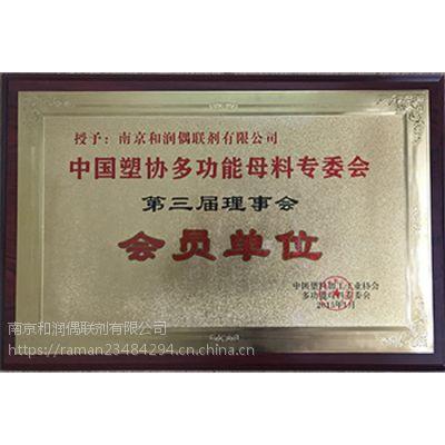 本品对钛白粉、铁红等颜料均有优良的分散防沉效果