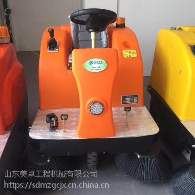坚固耐用新型驾驶式扫地机1360型全自动清洁扫地车 美卓机械直销