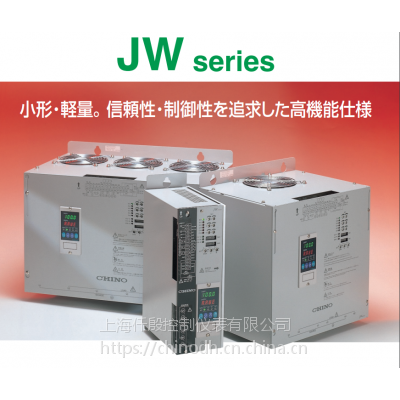 日本千野晶闸管调功器 JW40300ZA006