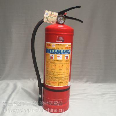 南昌青云谱区厂家促销4kg干粉灭火器 胜捷牌手提式干粉灭火器 平安消防器材