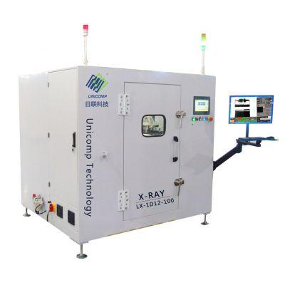 动力叠片电池在线检测仪 X-Ray全自动电池检测设备 日联科技