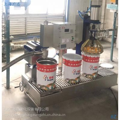 自动油漆油墨灌装机上海广志自动化罐装常压
