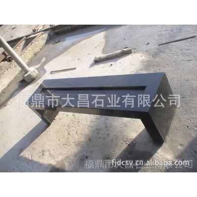 大昌石材 加工定制 福鼎黑g684精密平板大理石长凳