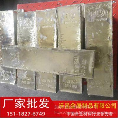 有色金属原材料锡锭 99.95锡锭 锡球 云锡