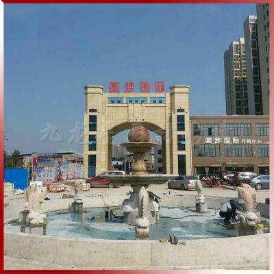 惠安石雕喷泉风水球转运 黄锈石风水球流水喷泉摆件
