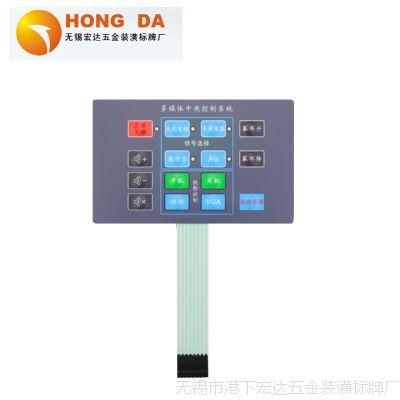 定制柔性触摸按键薄膜开关 pvc仪表薄膜开关按键面板