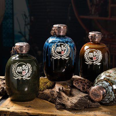 5斤私藏窑变陶瓷酒罐批发 散装酒瓶酒坛定做 景德镇陶瓷罐瓶厂