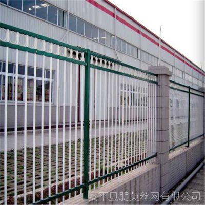 河北厂家供应 锌钢护栏网 优质锌钢围栏网