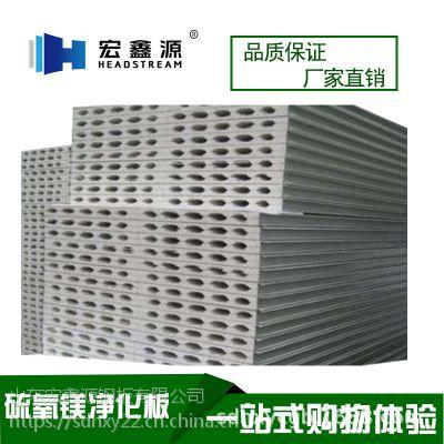 净化板的价格多少,常用规格型号及芯材
