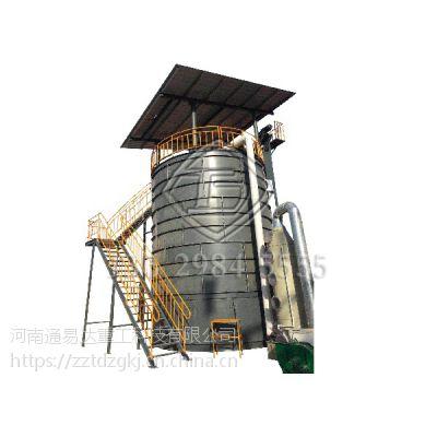 有机肥发酵罐