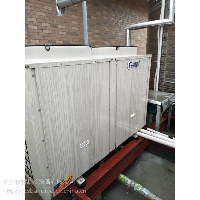 浏阳永安镇职工热水器安装公司,欧必特空气能热水器特价批发包安装