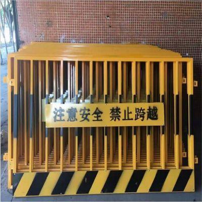 黄色临边护栏 基坑护栏 建筑工地防护栏杆
