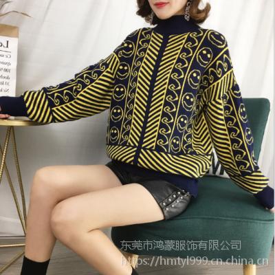广州十三行库存毛衣批发 十三行服装批发市场 十三行尾货服装批发市场