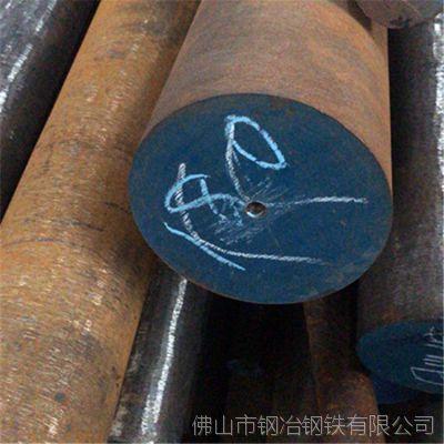 现货供应cr12mov圆钢 广东正品cr12mov板料 模具钢销售