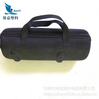 厂家订制eva包 平板游戏机包带内托switch游戏机防震硬壳收纳包