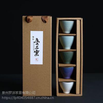 五大名窑品茗杯 功夫陶瓷茶具套装 主人杯茶杯汝窑开片建盏小杯子