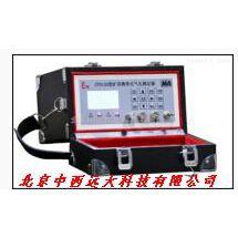 中西(LQS现货)矿用便携式气压计测定器型号:GG03-CPD120库号:M173568