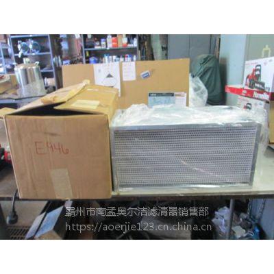 供应Hepa滤芯6B616过滤器滤芯