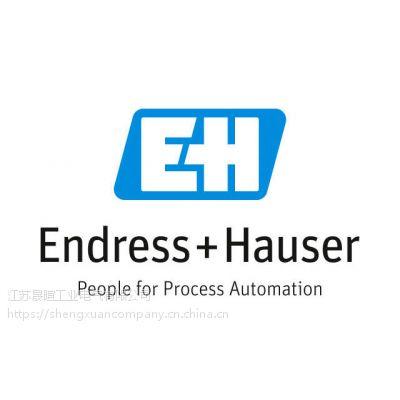 德国恩德斯豪斯E+H雷达料位计FMR57-AAACAABDA6XEJ1+AK原装正品