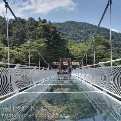 耀恒 风景区玻璃吊桥栏杆 承重力强 高强度玻璃不锈钢护栏