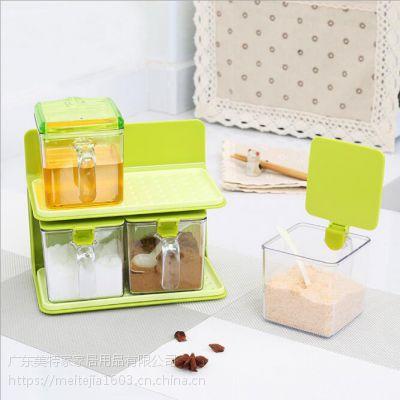 metka日用家居用品厂家批发调味盒套装,多功能四格优质双层调味盒套装