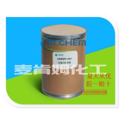 麦肯姆供应国产石膏缓凝剂S16 优质石膏缓凝剂 欢迎咨询订购!